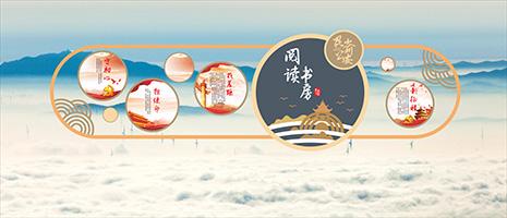 昆嵛山派出所1011-3(2).jpg